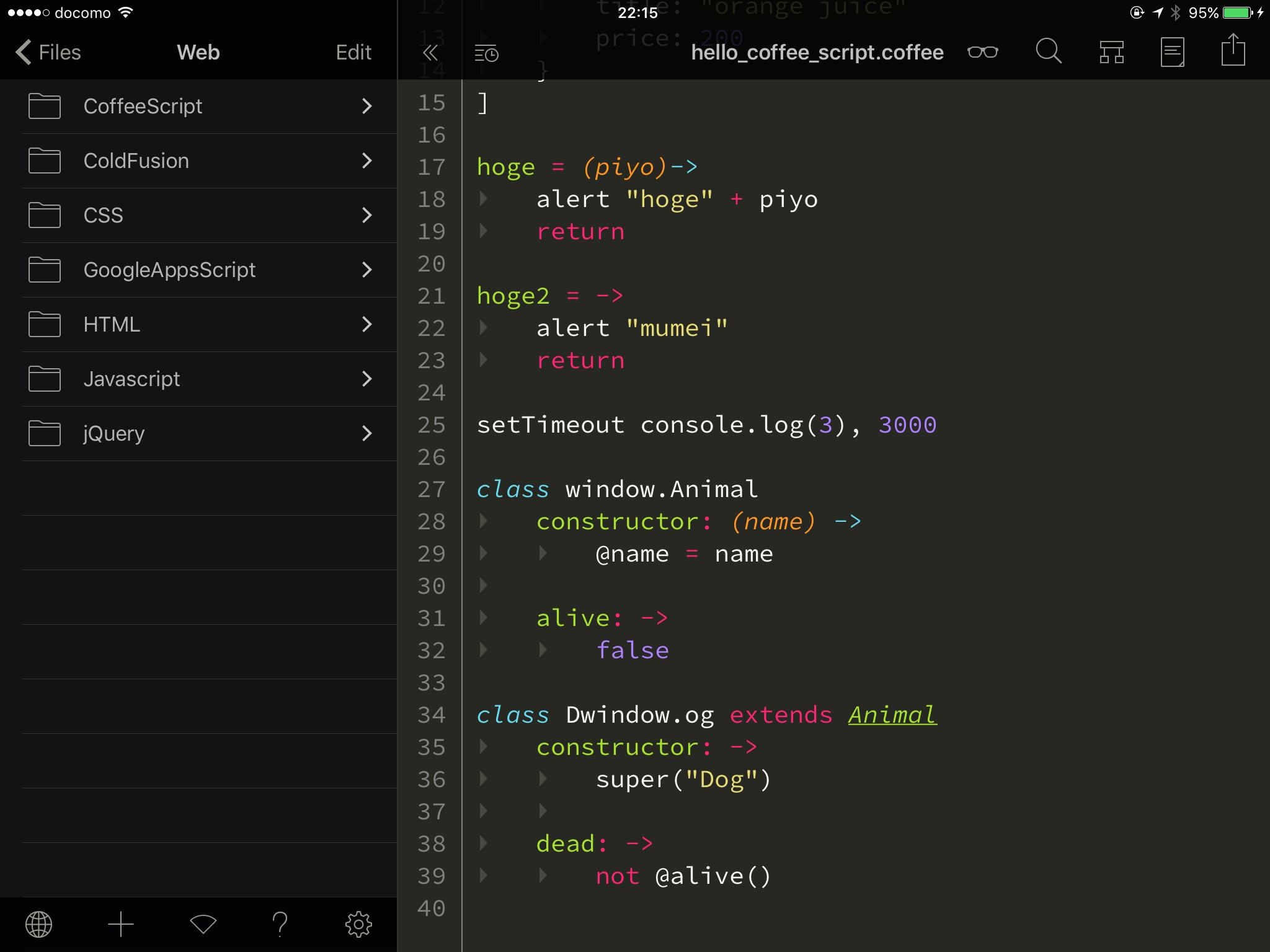 【iPad】TextasticがEmmetに対応したっぽい