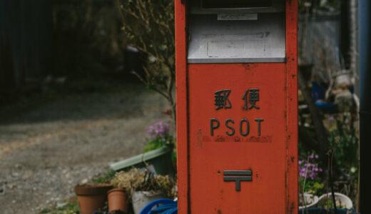 【Postman】テストコードを書いてみる